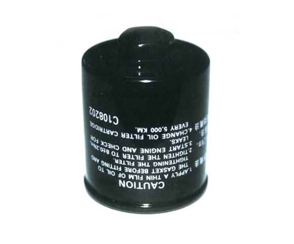 Oil Filter for TF183C Vespa LX150-GT200 SMOF13